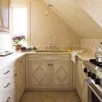 Küçük Mutfak Tasarımları 13 150x150 Küçük Mutfak Tasarımları
