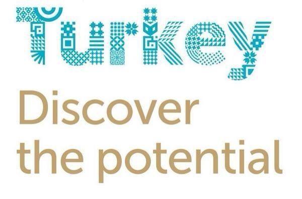 TİM, İhracatta Kullanılacak Türkiye Markası Logosunu Tanıttı